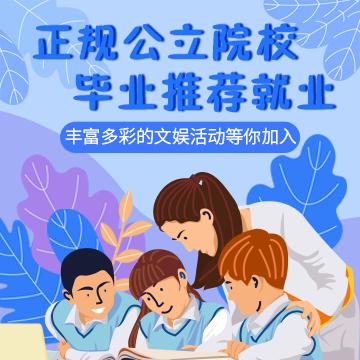 南京中医药大学翰林学院康复治疗