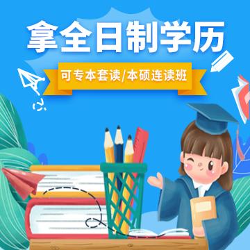读重庆铁路专业学校优势是什么
