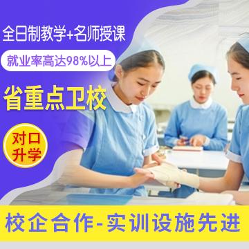 哈尔滨理工设计大学2022年招生简章