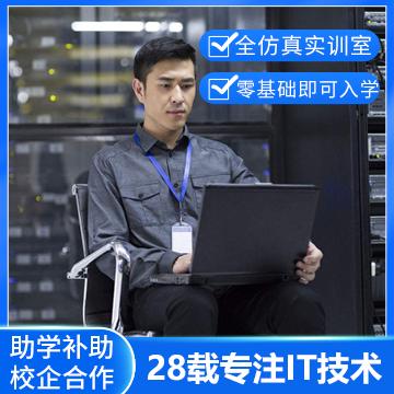 江西青年铁路职业学院2022年招生录取分数线