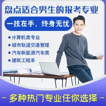 泾阳中专学前教育专业好吗「简介」