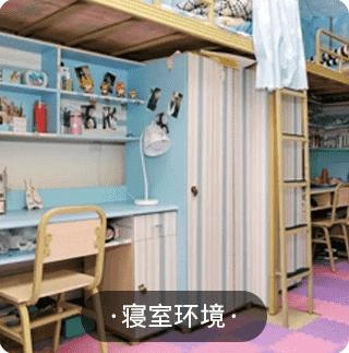 云南旅游职业学院五年制大专学费