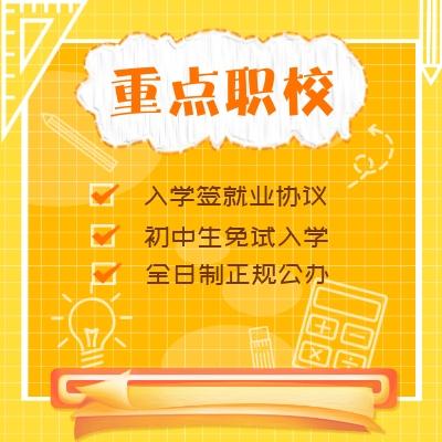 武漢理工大學迎新系統及網站入口 2021新生入學須知及注意事項