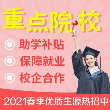 九江职业师范大学濂溪校区网址是多少