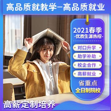 2021甘肅最好的大學排名