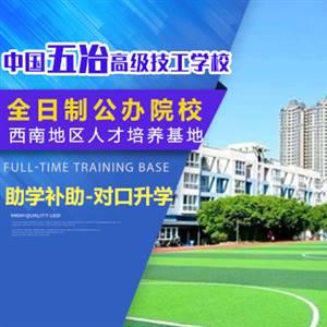 上海电机学院院校介绍
