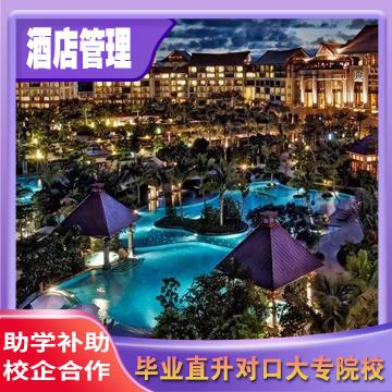 武汉理工大学迎新系统及网站入口 2021新生入学须知及注意事项