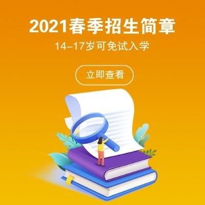 2021年执业药师考试时间已确定:10月14日、15日
