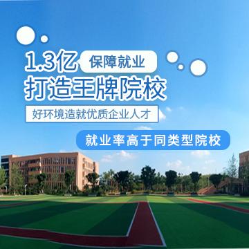 武汉职业技术学校排行榜