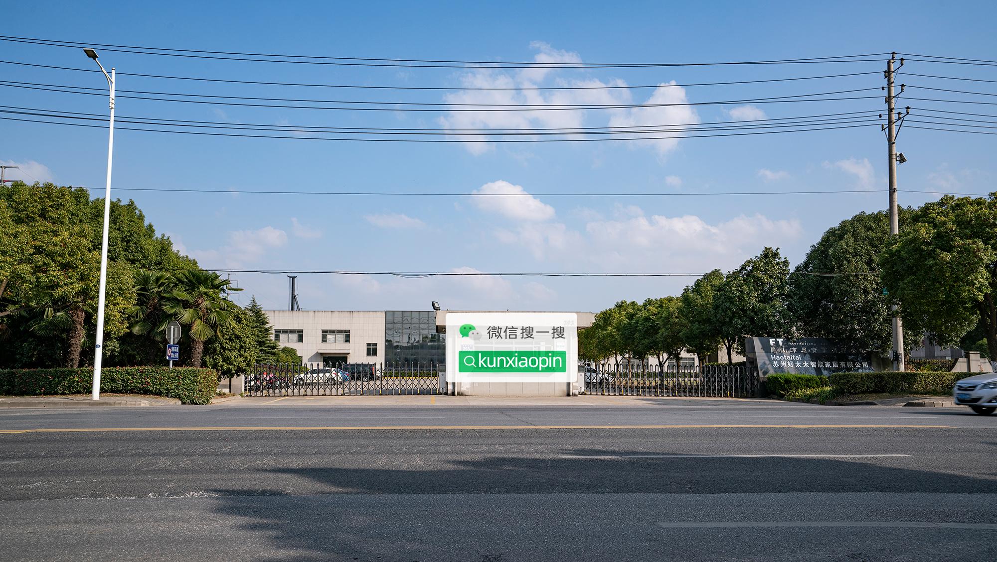 昆山企业图库·