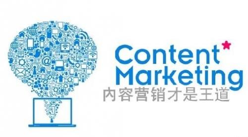 【营销策略】内容营销的 4 大策略,20 个高效方法