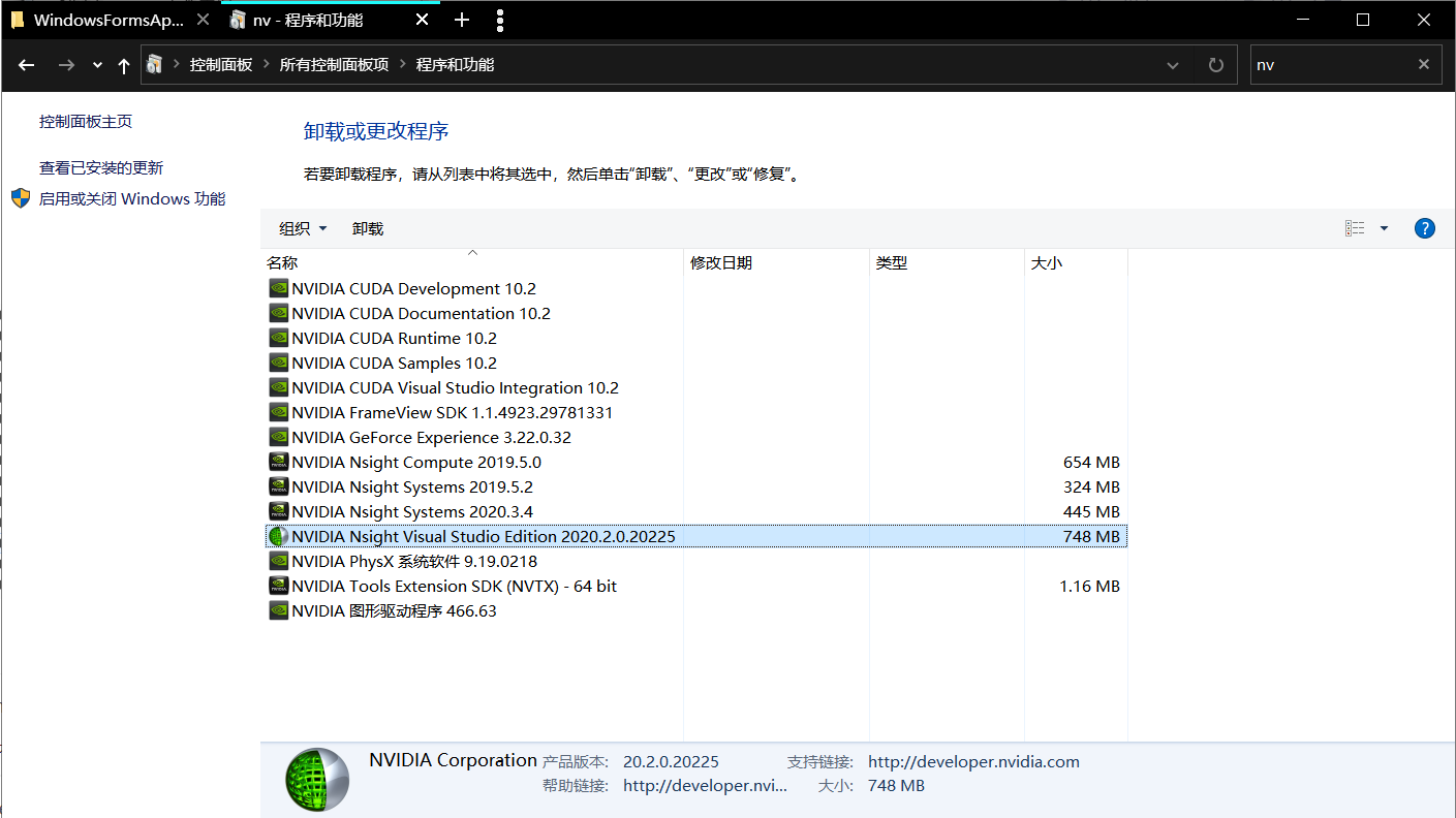 NVIDIA Nsight Visual Studio Edition