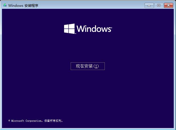 cmd命令用硬盘安装Windows 11 方法