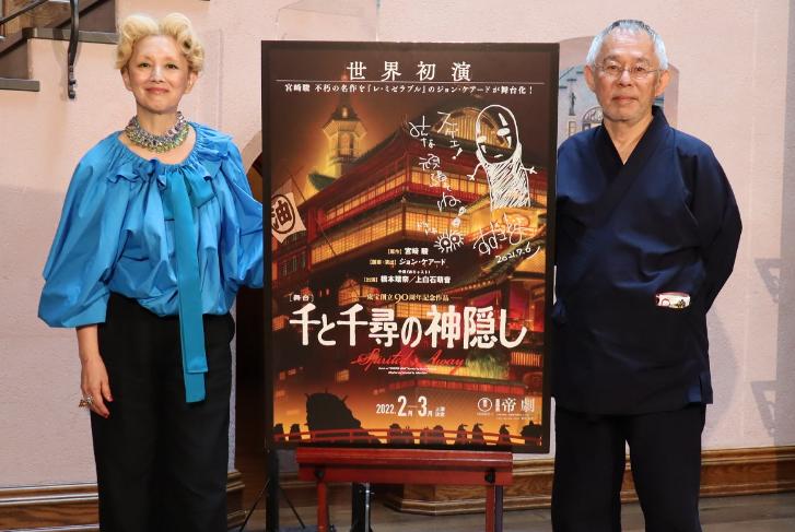 桥本环奈主演《千与千寻》舞台剧,将于2022年公演!-看客路