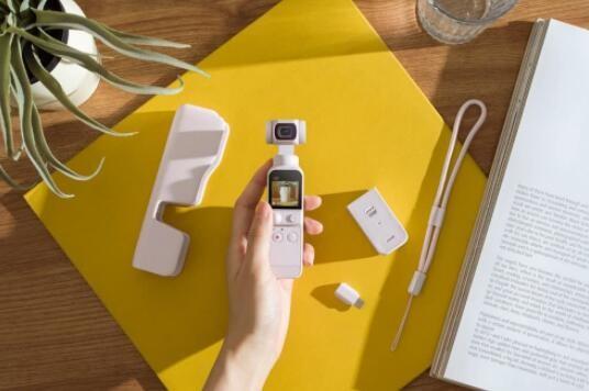 助力VLOG拍摄,大疆发布DJI Pocket 2云暮白限定套装!-翼萌网