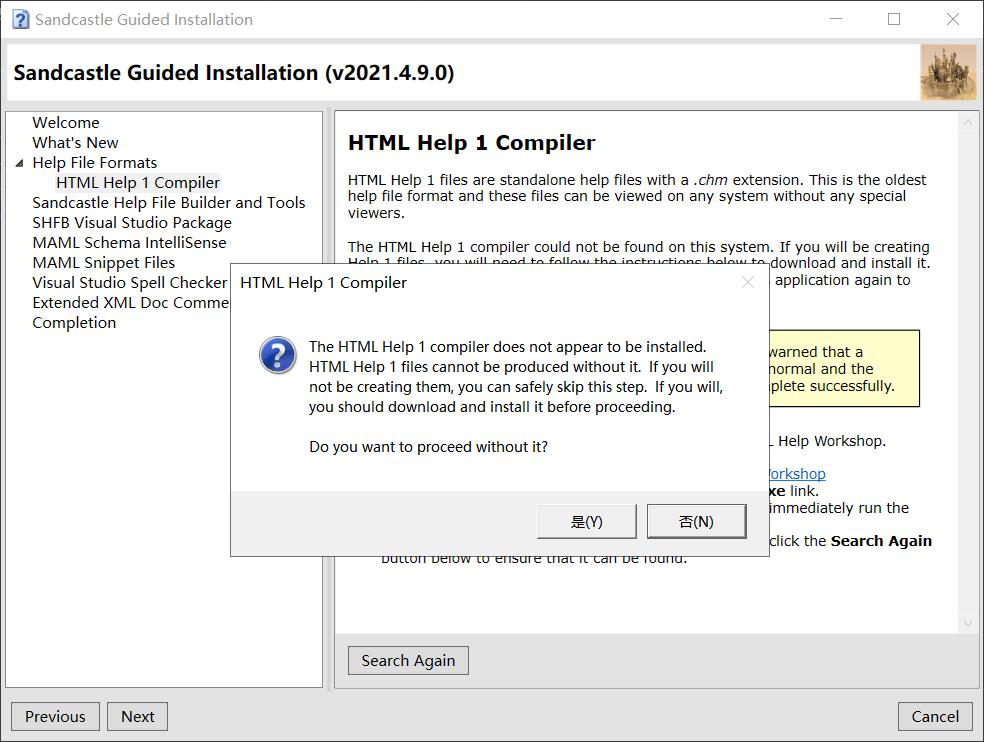 跳过html help安装