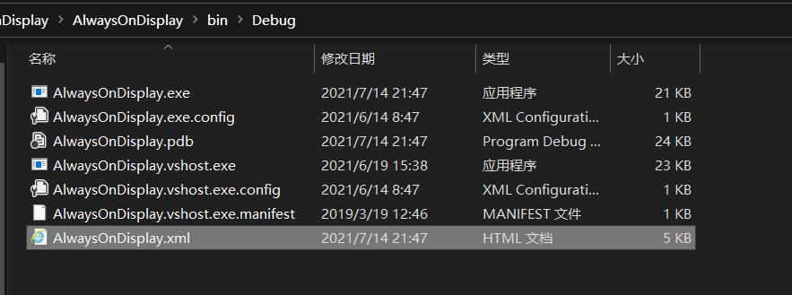 生成的xml文档