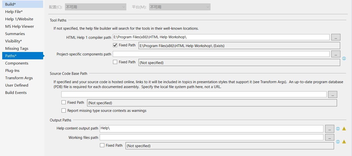 设置html help路径