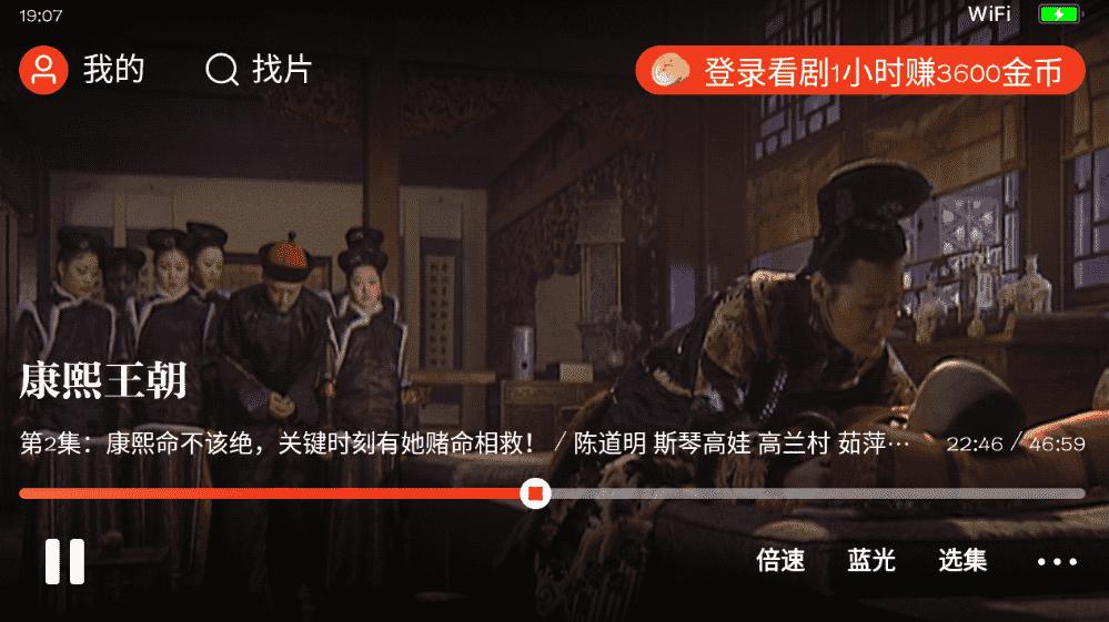 片多多影视v1.5.5纯净版 腾讯良心出品