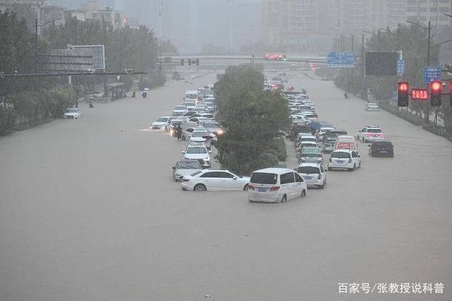 河南,加油;郑州,加油!