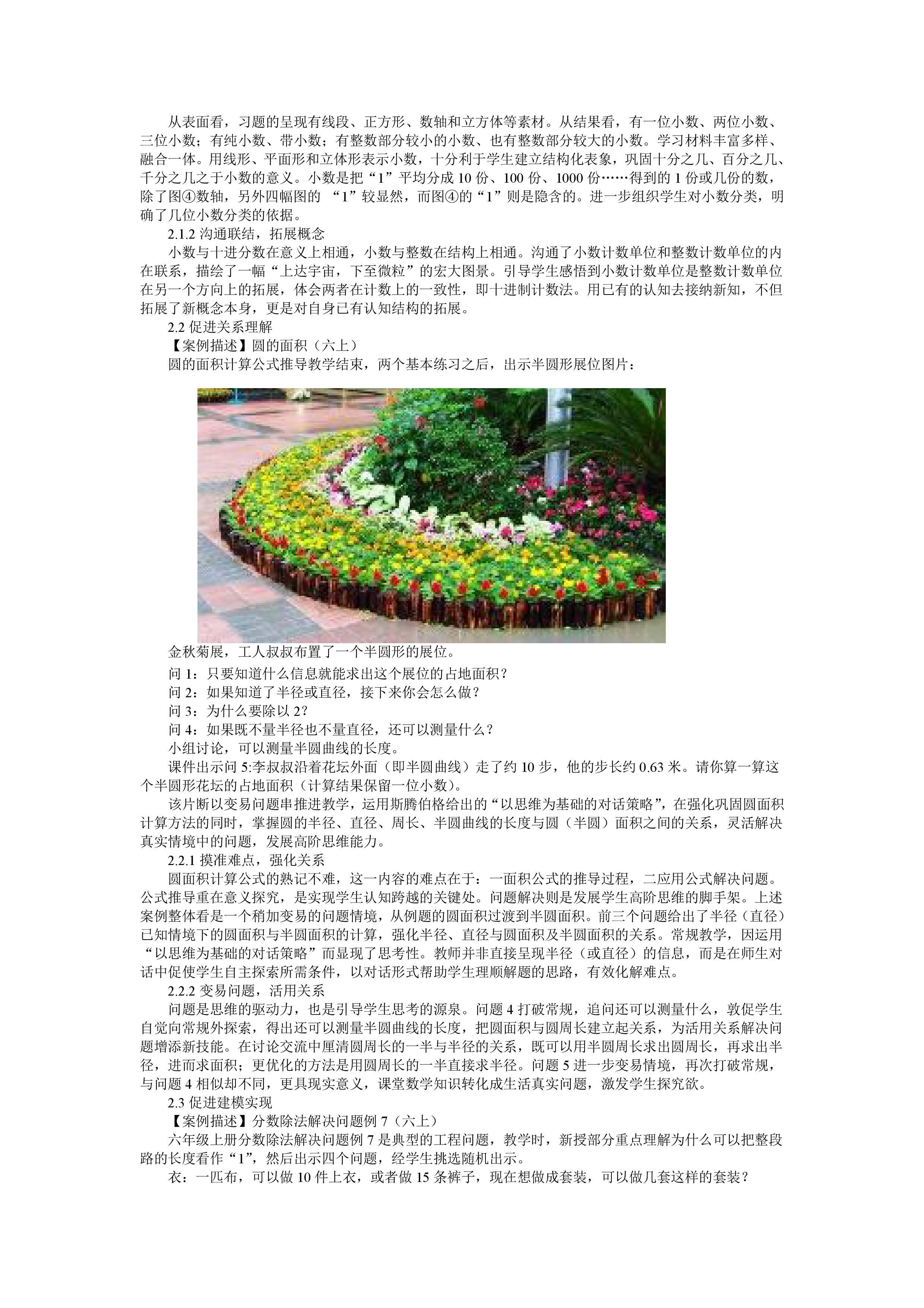 https://z3.ax1x.com/2021/07/26/WRTceH.jpg