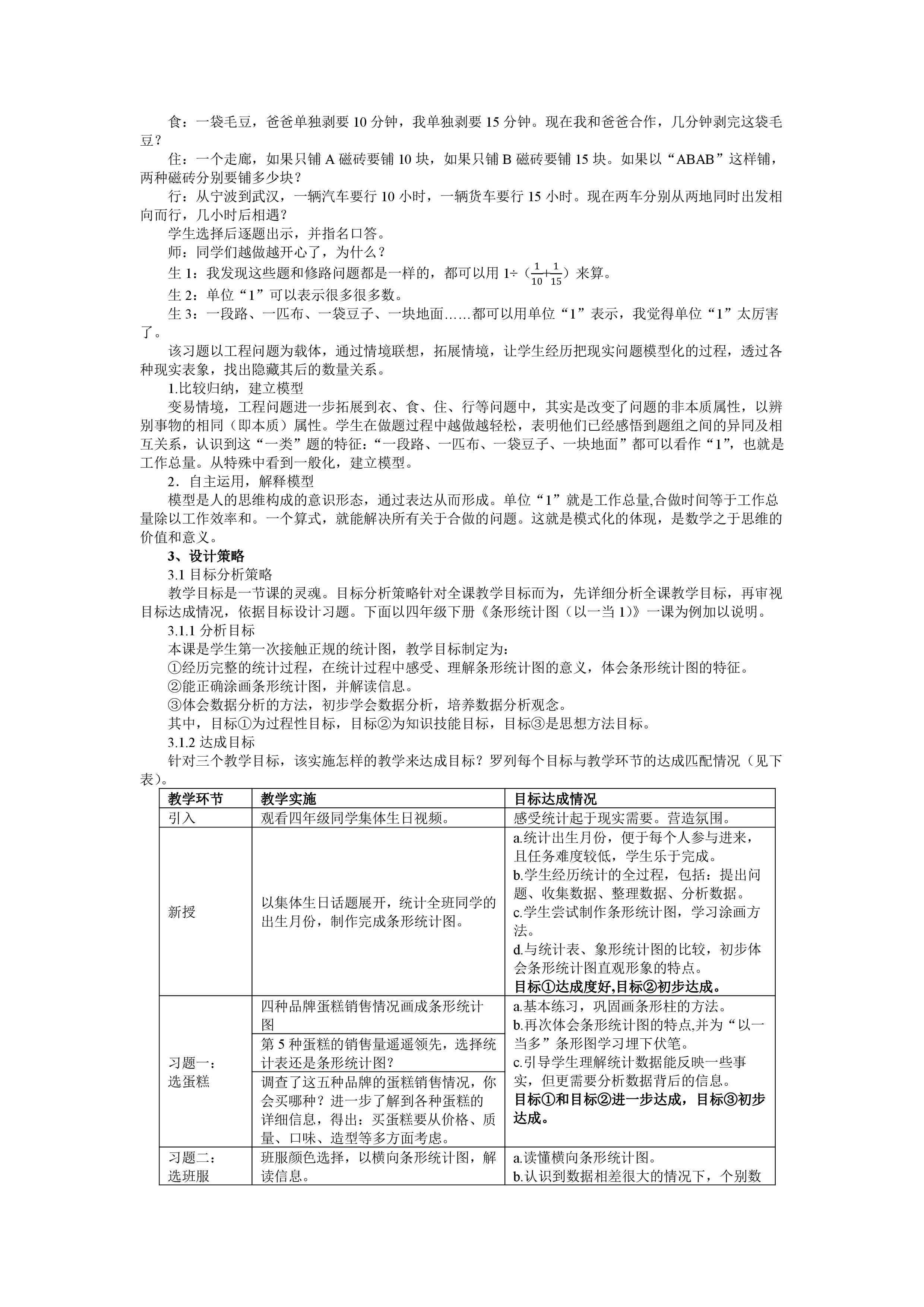 https://z3.ax1x.com/2021/07/26/WRTfYt.jpg