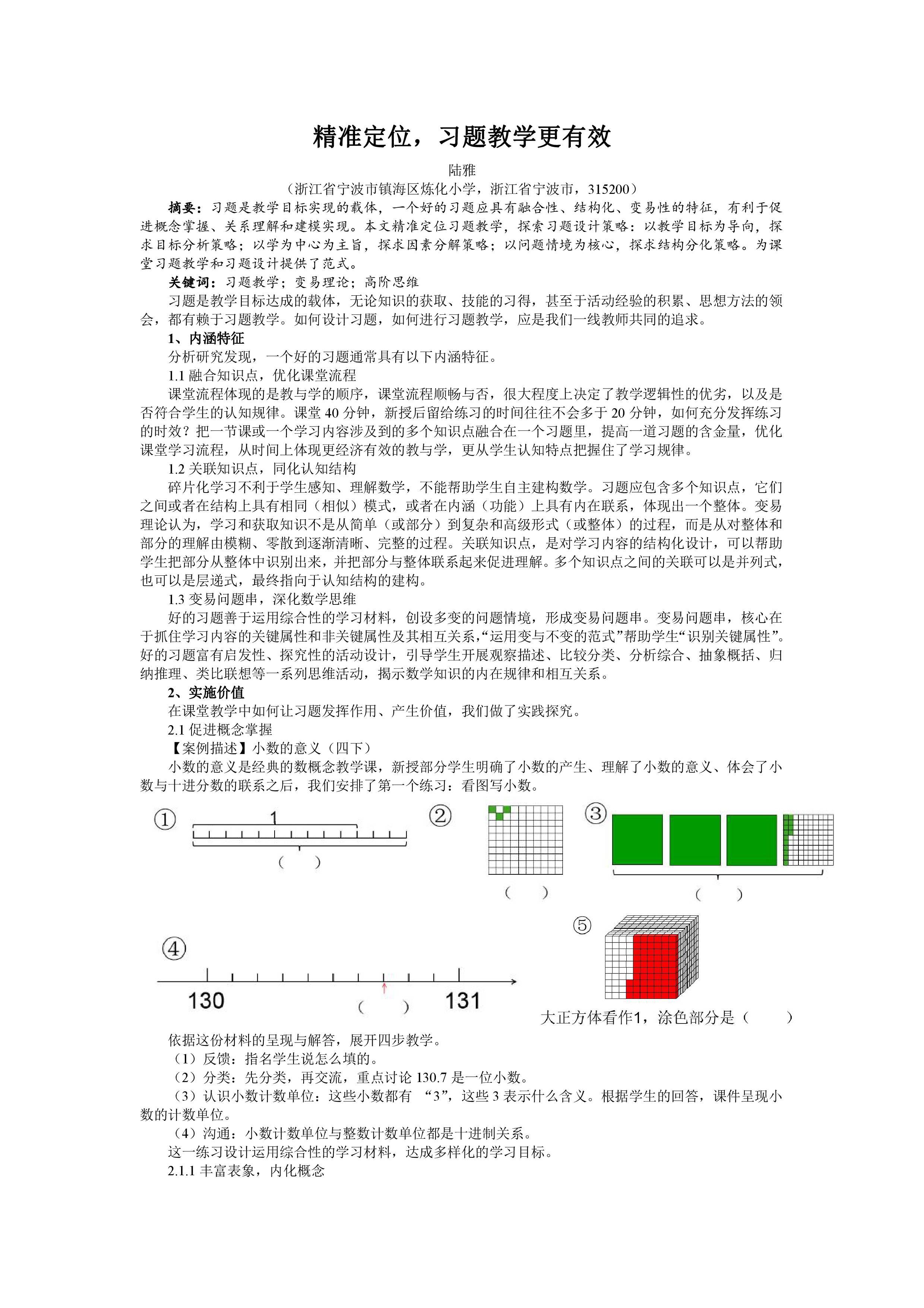 https://z3.ax1x.com/2021/07/26/WRTkz8.jpg
