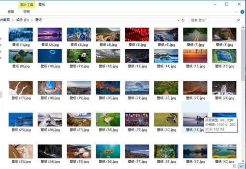 Windows10设置幻灯片桌面—52技术导航