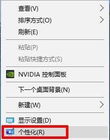 Windows10设置幻灯片桌面—52技术导航 第2张