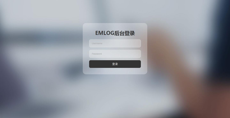 Emlog模板开发基础指南-52技术导航