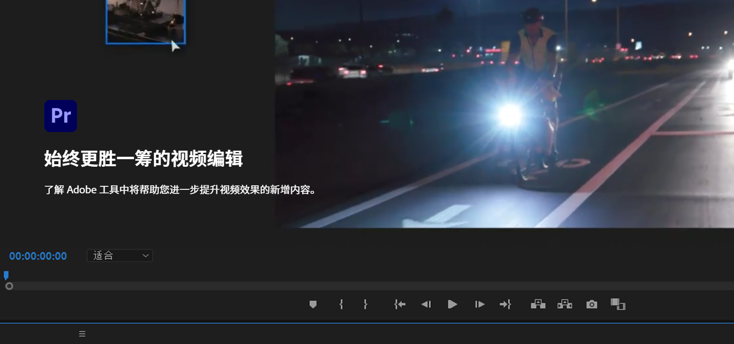 图片[1]-Adobe Premiere Pro(专业视频编辑软件)-机核元素 - yangshader.com