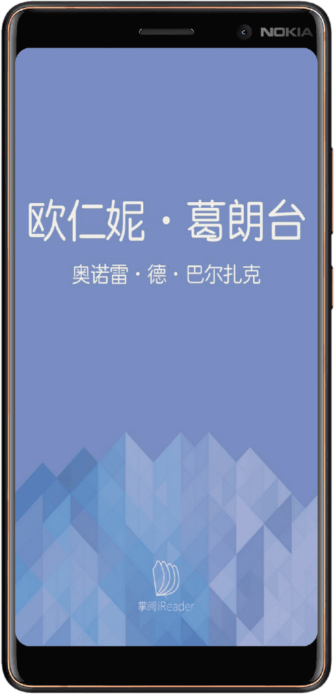 《欧仁妮·葛朗台(外研社双语读库)[精品]》