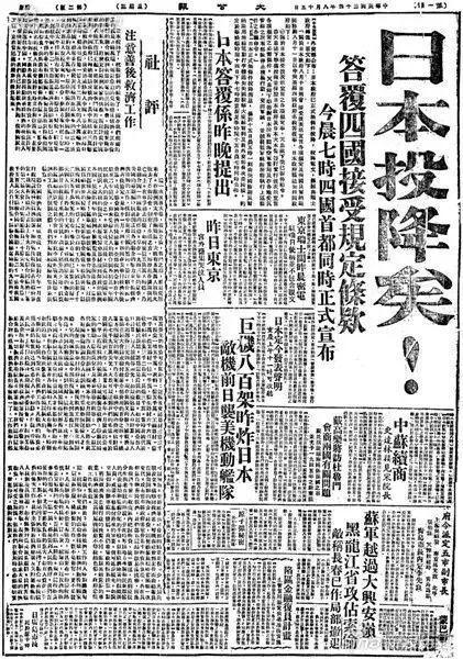 """中纪委网站评张哲瀚事件:这段历史不容""""无知""""!-幽兰花香"""
