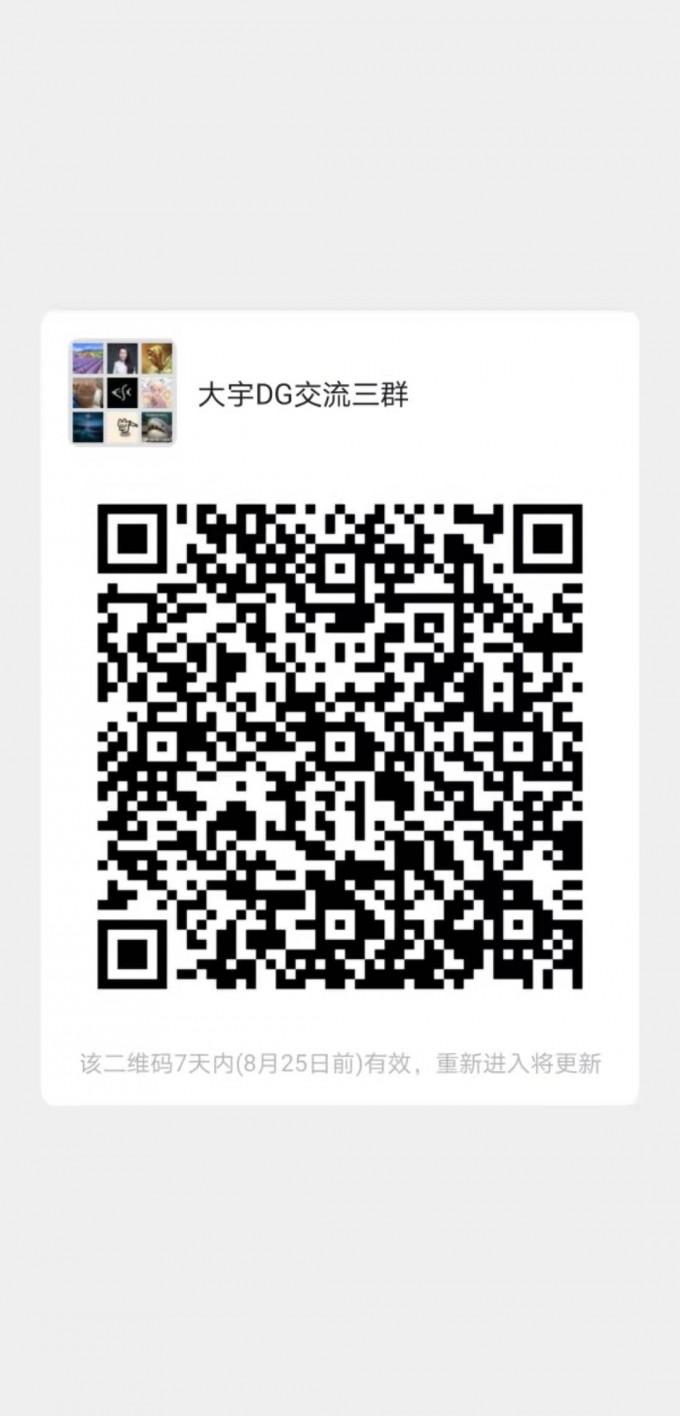 微信图片 20210818112434