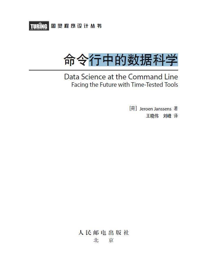 图灵社区图书合集218本 (pdf,mobi)