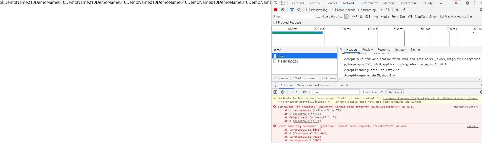 JSON Plugin Error