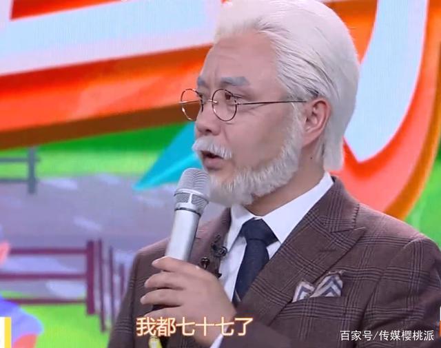 《天天》再不见钱枫的身影,节目紧急调整,汪涵带王一博化老年妆-幽兰花香