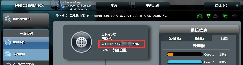 Armbian部署DDNS-GO实现家用宽带的动态域名解析