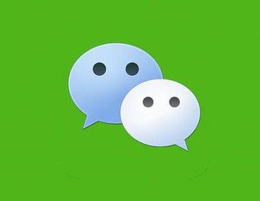 微信拟推出聊天记录付费云存储服务!