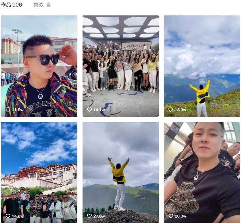 抖音网红胜仔(承蒙厚爱) 抖音号:shengzai0521,抖友社区,douyoushequ.com