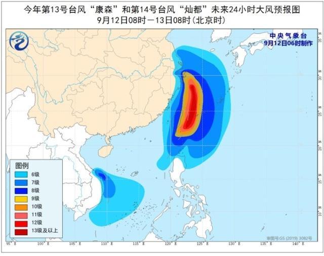 """""""灿都""""""""康森""""双台风逼近,中央气象台继续发布橙色预警-幽兰花香"""