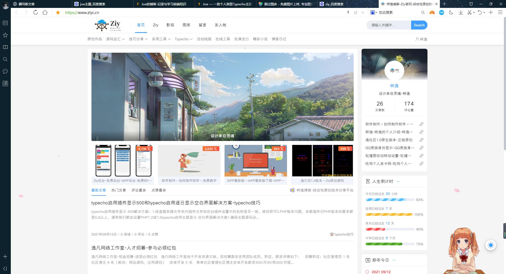 www.ziyc.cn