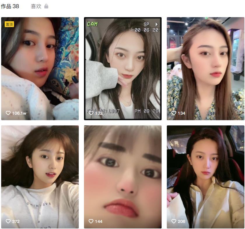 抖音美女Huan 抖音号:zz1118,抖友社区,douyoushequ.com