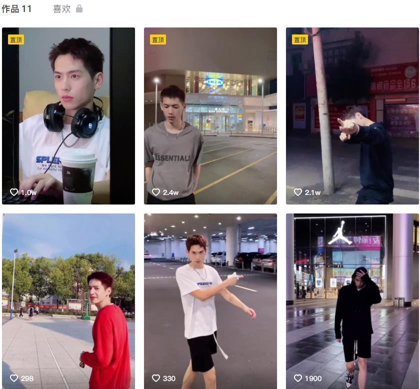 抖音网红无阵雨Ace 抖音号:wuzhenyu799,抖友社区,douyoushequ.com