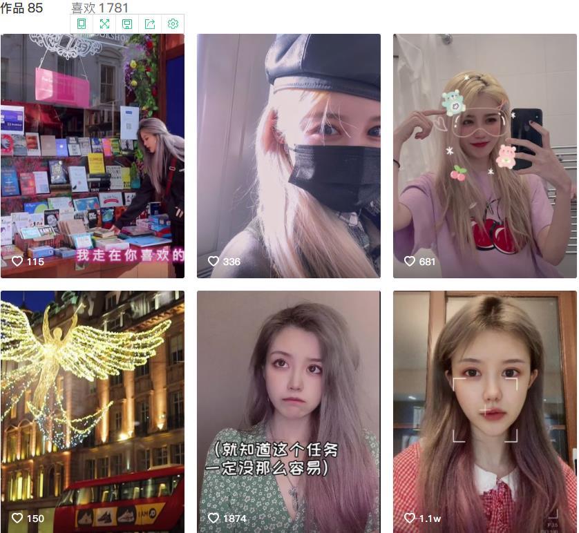 抖音网红一个大王 抖音号: Yigedawang,抖友社区,douyoushequ.com