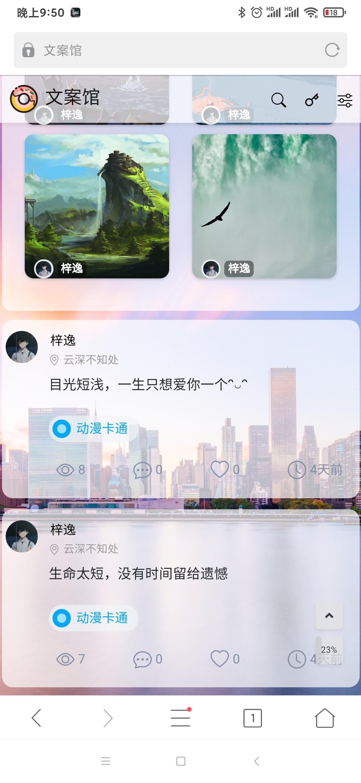 梓逸博客https://www.ziyc.cn