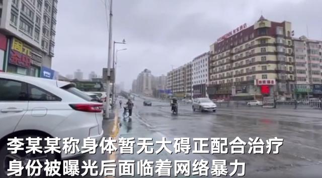 哈尔滨境外回国确诊患者发声,曾与首例确诊玩剧本杀-幽兰花香