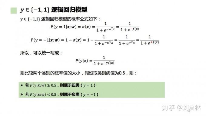 4BVNX6.jpg
