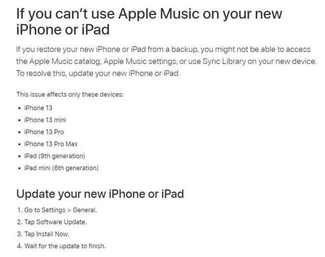 苹果承认:部分iPhone13 系统有bug-幽兰花香