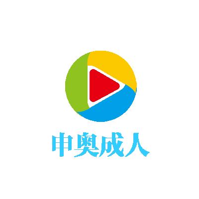 申奥成人观影-未成年禁止访问